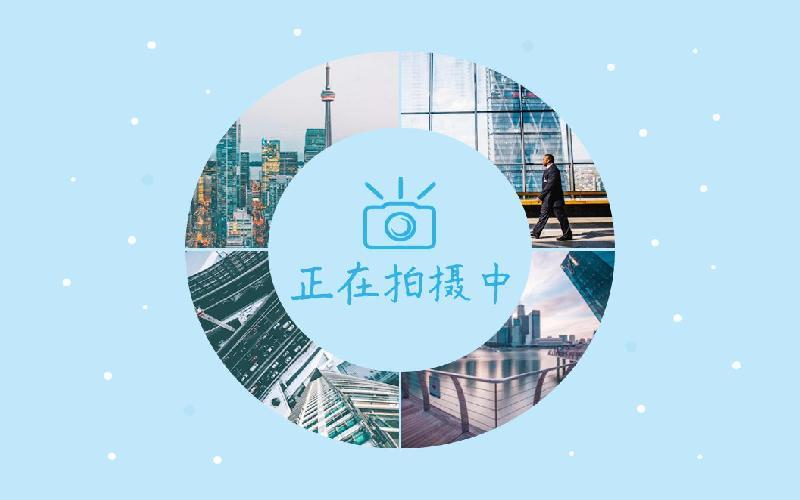 中融·碧玉蓝天大厦
